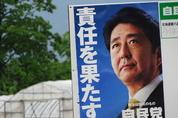 한국 경제는 일본에 지레 겁먹어야 할 수준인가